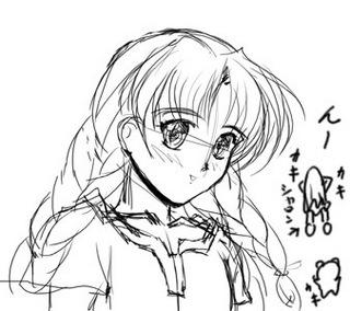 ariadonerakugaki02.jpg